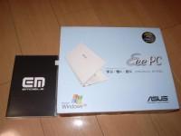 080407_EM_EeePC.JPG