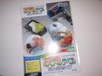 080410_3_フィルム.JPG