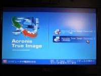 080525_6_起動画面.jpg