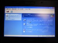080525_7_メニュー.jpg