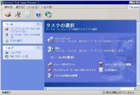 080523_2_バックアップソフト画面.jpg