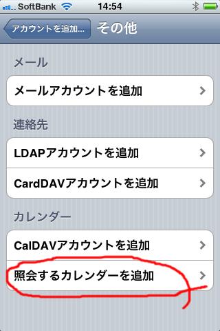 Ical4