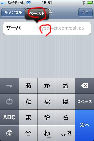 Ical5_2