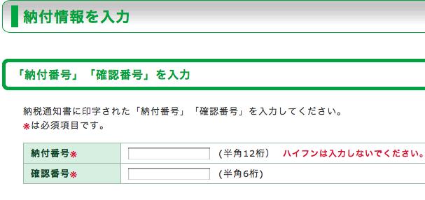 20110524_194032