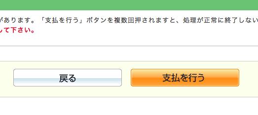 20110524_200225