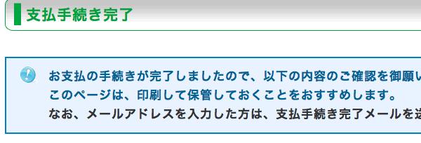 20110524_200355